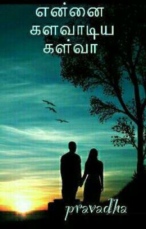 என்னை களவாடிய கள்வா by pravadha