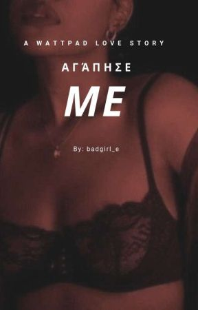 Αγάπησε Με! by badgirl_e