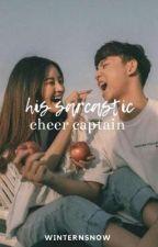 His Sarcastic Cheer Captain ✓ by winternsnow