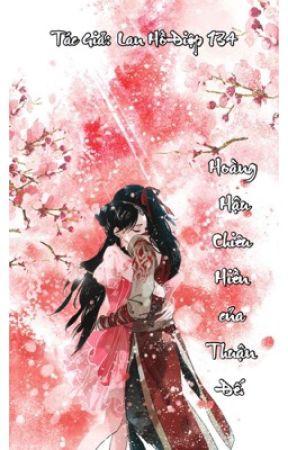 Hoàng Hậu Chiêu Hiền Của Thuận Đế.( Cổ Đại, Ngôn tình, Xuyên không, Trọng sinh.) by LanHoDiep134