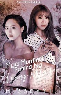 Mga Munting Pahina ng Isang Aklat (#PrimoAwards2018 & #TAA2018) cover