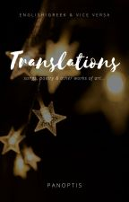 Translations by panoptis