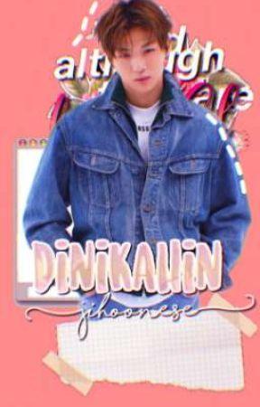 dinikahin +kdn by jihoonese