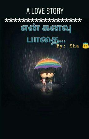என் கனவு பாதை  by sandhiyadev