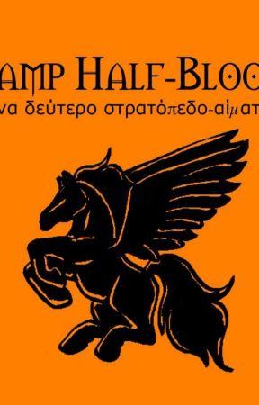 Camp Half Blood, (Percy Jackson Rp) by BrokenArmxr