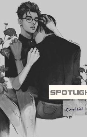 Kaisoo || Spotlight-الضَوء المسرحِي by Mayamii__