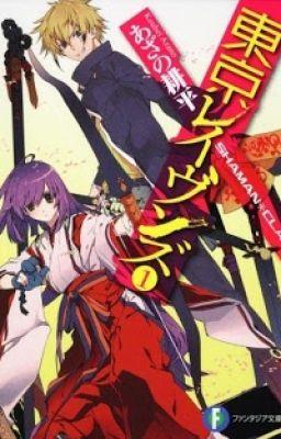 Tokyo Ravens - Tập 1: Gia tộc âm dương sư