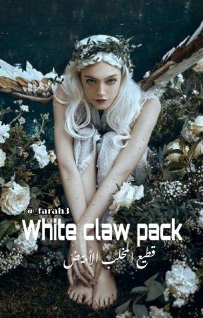 قطيع المخلب الأبيض || white claw pack by _farah3