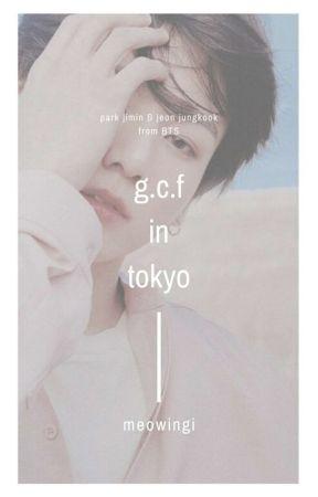 G.C.F in Tokyo ♆ jikook by meowingi