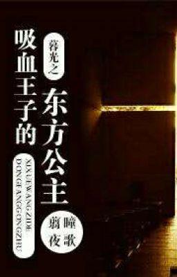 Đọc truyện [Edit/ĐN Twilight] Hoàng Tử Ma Cà Rồng Và Phương Đông Công Chúa