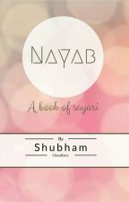 नायाब द्वारा Shubhamq183