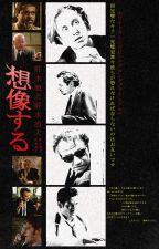 Imagines | Reservoir Dogs by niceguyeddie