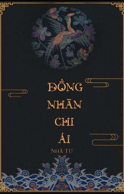 BH Đồng Nhân Chi Ái