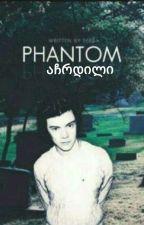 Phantom by MetreveliB