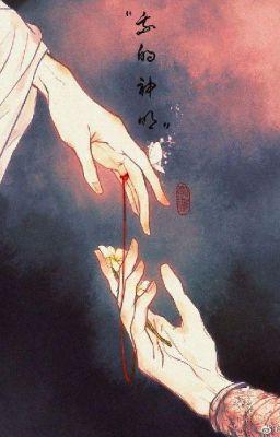 Đọc truyện |Renshu| Ngày mẫu đơn úa tàn