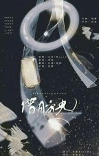 Chinese Stories [Recommendation]  by Cherry_Chione