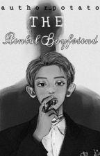 The Rental Boyfriend || PCY ||  by author_potato