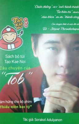 Đọc truyện Cậu chủ nhỏ Tao Kae Noi. Câu chuyện về