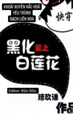 {EDIT} Khoái Xuyên Hắc Hóa Yêu Trúng Bạch Liên Hoa