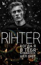 Rihter от rihterbook