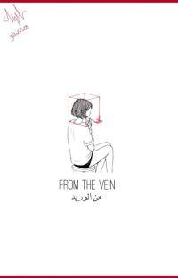مِنَ الوَرِيدِ |from the vein  [✓] cover