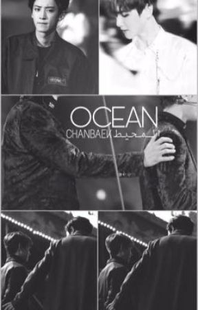 المحيط ..OCEAN [chanbaek] *مكتملة* by ohkim77