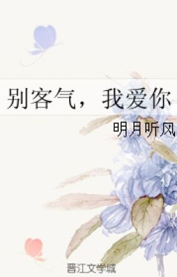 Đừng khách sáo, anh yêu em - Minh Nguyệt Thính Phong
