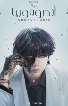 أندروفوبيا || K.TH (✔️) by biboqn