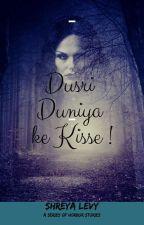 दूसरी दुनिया के किस्से  (Dusri Duniya Ke Kisse) द्वारा ShreyaLevy