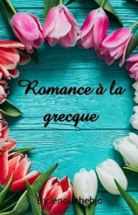 Romance à la grecque cover