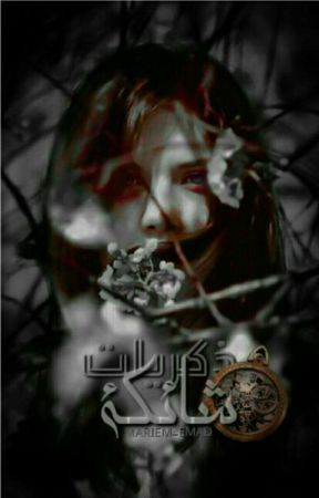 ذِكرآاياتْ شاآئِكهْ by Elieyi