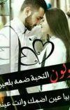 اشعار حزينه cover