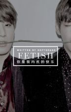 fetish / taekook by SOFTDEANS