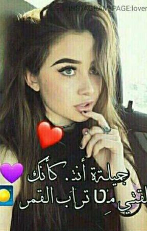 فصليتي الجميله by laeloon512