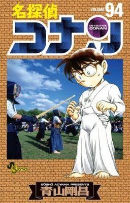 Thám tử lừng danh Conan - Tập 94