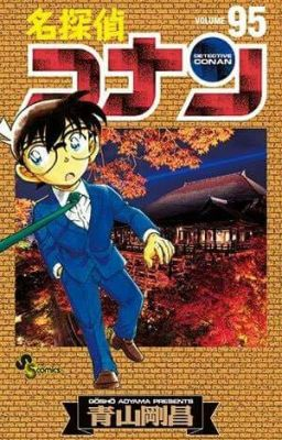 Thám tử lừng danh Conan - Tập 95