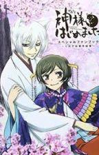 Kamisama hajimemashita ( comprendre les OVA ) by manel203