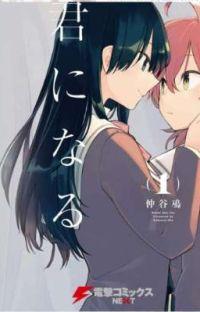 RECOMENDACIONES de mangas YURI y HENTAI cover