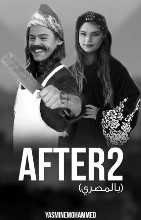 AFTER2 (بالمصري) by YasmineMohammed