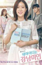My ID Is Gangnam Beauty OST by NamNihyun