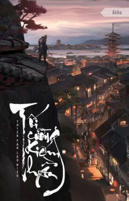 Đọc truyện Trùng Sinh: Tối Cường Kiếm Thần (201-500) - Thiên Vận Lão Miêu