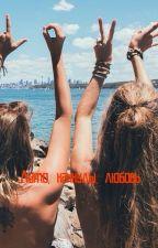 Лето, каникулы, любовь by Tanya1551