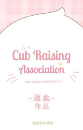 Cub Raising Association by LeoTranslations