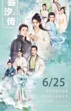 Legend of Yunxi 芸汐传  by Noelxchuj