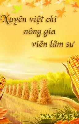 [ĐM - Edit] Xuyên việt chi nông gia lâm viên sư - Thanh Y Họa Mặc [Hoàn]