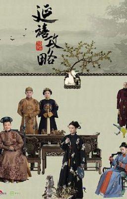 Diên Hy Công Lược truyện (Story of Yanxi palace)