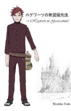 Hogwarts no Gaara-sensei by Byakko_Loki