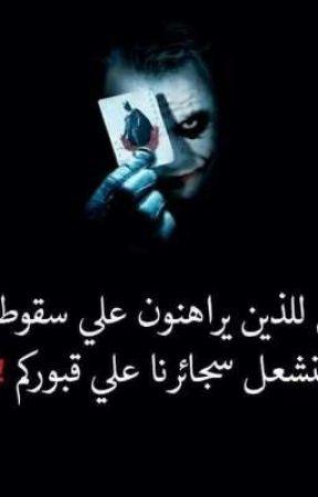 معبر by MahmoudYasser44