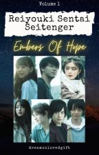 Reiyouki Sentai Seitenger by dreamcoloredgift