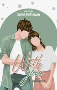 With You [END] cover